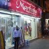 Marharba Entrance