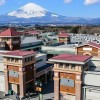 Gotemba Premium Outlets in Japan