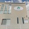 Ikeda Pet Hospital in Sasebo, Japan