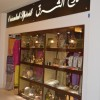 Oriental Spirit Storefront