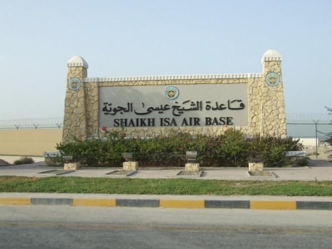 ISA-Air-Base-entry