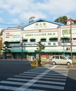 KAMIYOSHI SHOKAI CO.LTD.