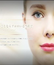 Piercing1_370x230