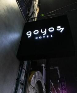 Goyo Hotel Logo in Osan, South Korea