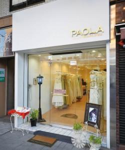 PAOLA ITALIAN WEDDING DRESS