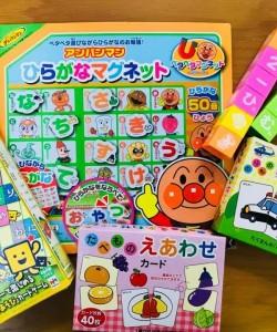 Sasebo Language Class
