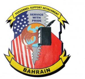 PSD Bahrain