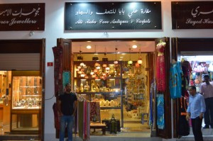 Front of Store in Manama, Bahrain