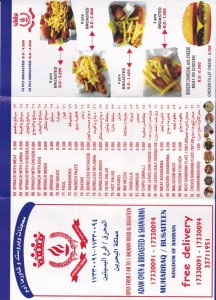 Adam Oven and Broasted Menu Front