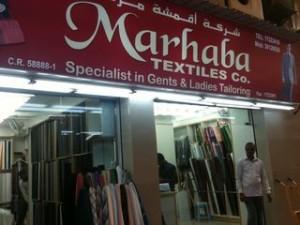 Maharba Tailor for Men