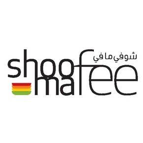Shoo fee Ma Fee