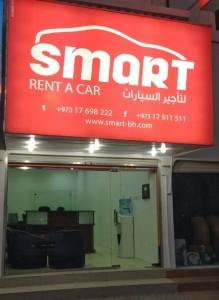 Smart Rent a Car Co.