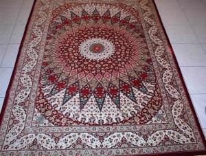 Bradran's Carpets (***Needs Verification***)