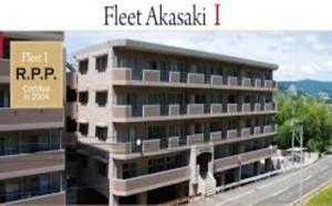 Akasaki