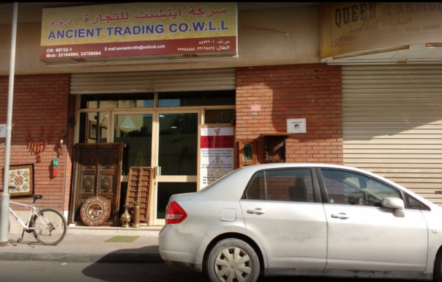 Iwan Carpets And Crafts