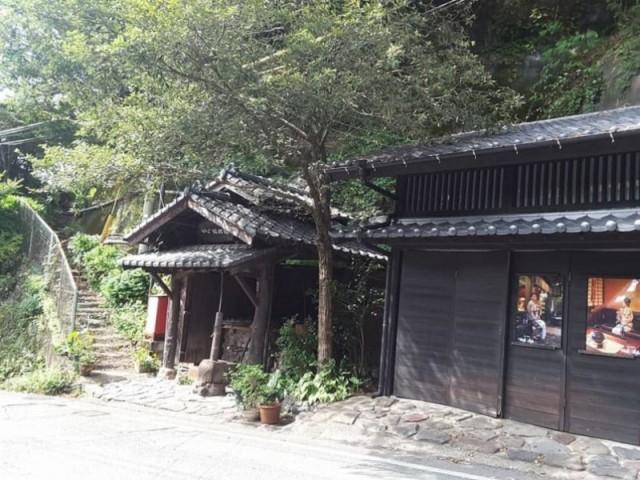 Kurokawa Spa