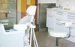 Tanaka Dental Clinic