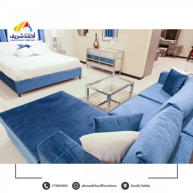 Ahmed Sharif Furniture