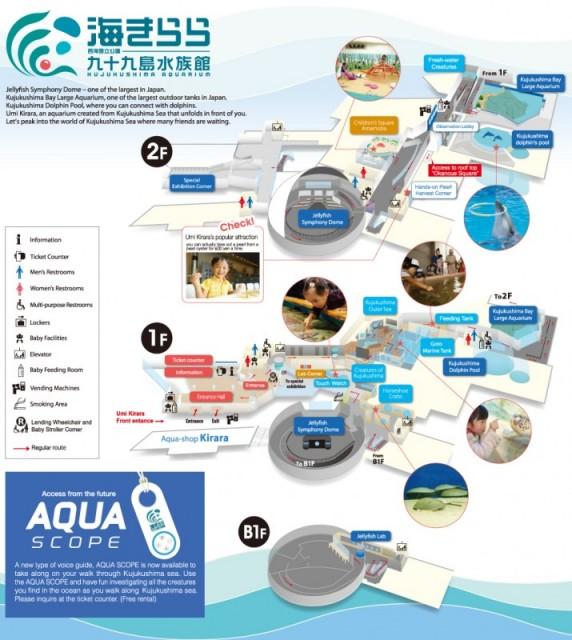 Pearl Sea Center (former Saikai Pearl Sea Center) Information