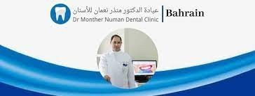 Doctor Monther Numan Dental Clinic