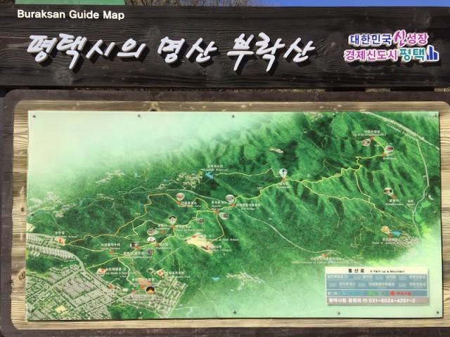Buraksan Hiking Preserve Trailhead - Osan Air Base