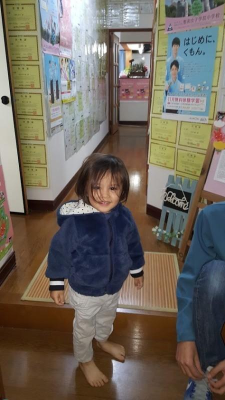 Kumon Language School Haiki