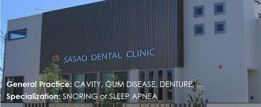 Sasao Dental Clinic