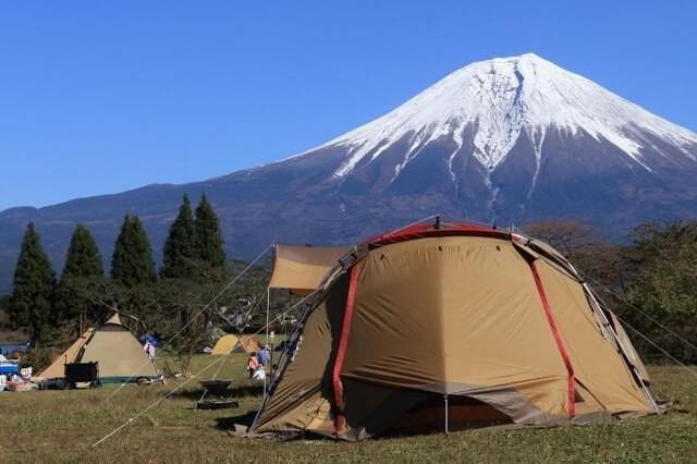 Trips and Recreation - Camp Fuji