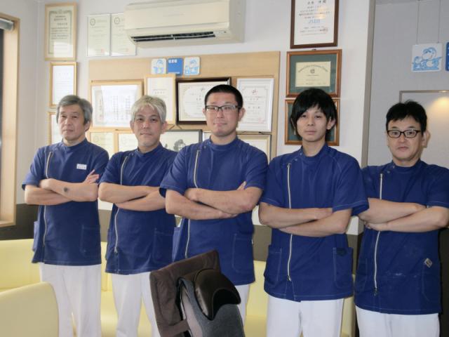 Ogushi Dental Clinic