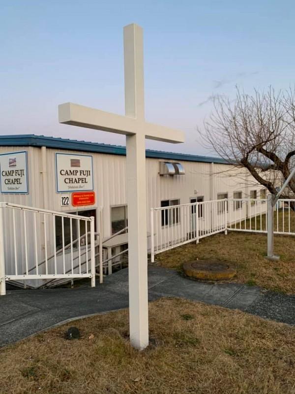 Base Chapel - Camp Fuji