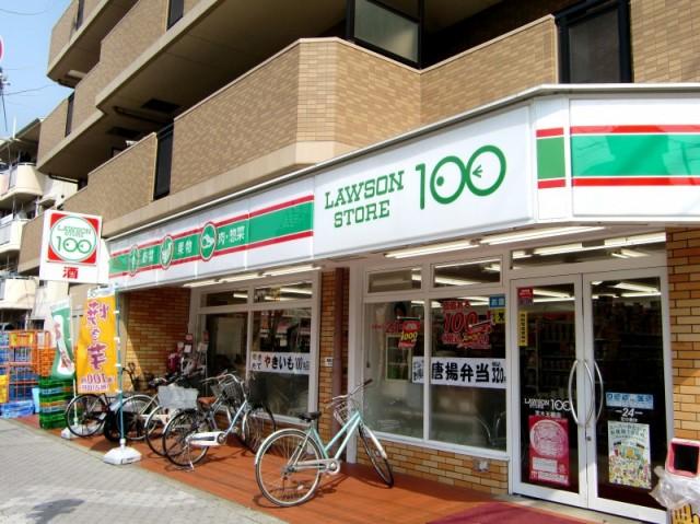 Lawson Store 100 Oyabe