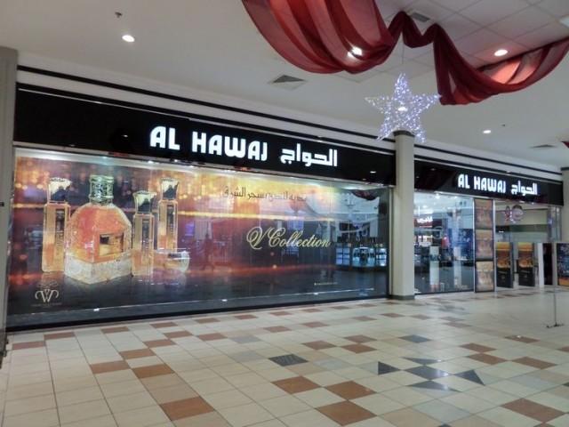 Al Hawaj Salmaniya