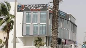 Dr. Talal Al Alawi Dental Center