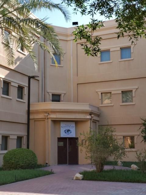 Navy Gateway Inns & Suites - NSA Bahrain