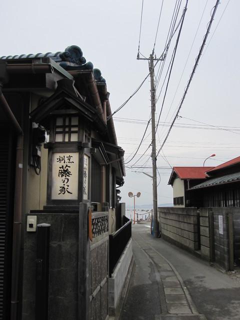 Kappou Fujinoya