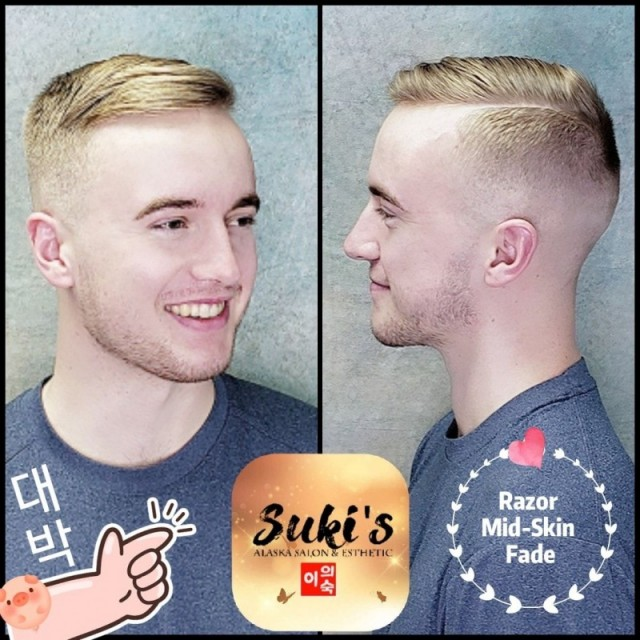 Barber Shop - Eielson AFB