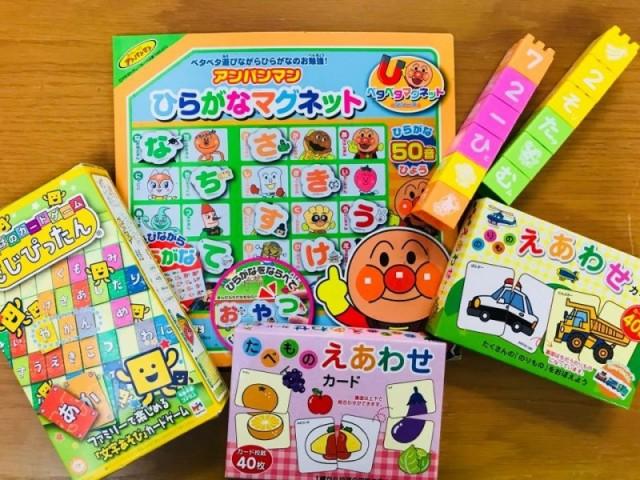 Sasebo Japanese Language Class