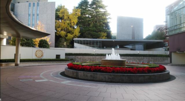 The New Sanno Hotel - NAF Atsugi