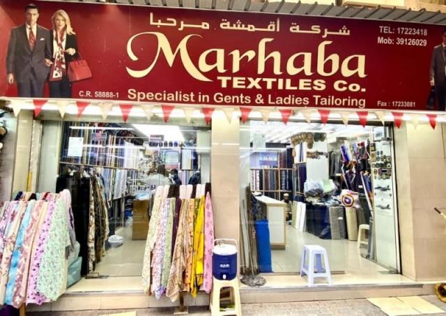 Marhaba Textiles