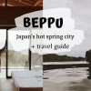 THE MOST UNDERRATED CITY IN JAPAN! Beppu, Oita // TATTOO FRIENDLY ONSEN, SAND BATH, HOT SPRINGS
