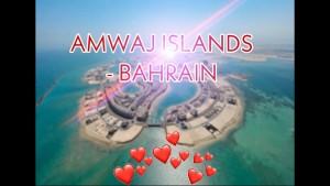 Amwaj Islands - Bahrain