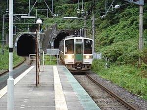 Akaiwa