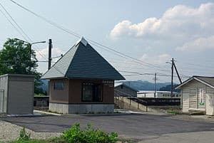 Uzen-Toyosato