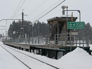 Kita-Ōishida