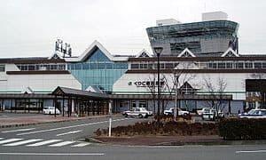 Kurikoma-Kōgen Station