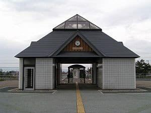 Minami-Dewa