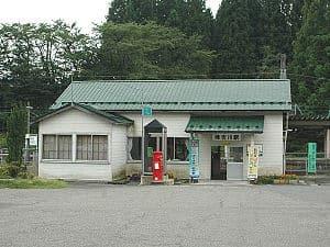 Mineyoshikawa