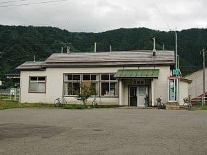 Mitsuseki