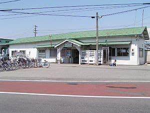Kita-Yamagata Station