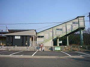 Ōbarino